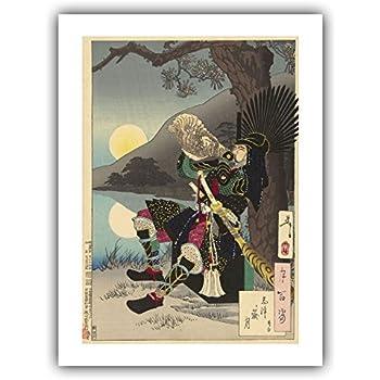 """/""""Moon and Smoke/"""" Tsukioka Yoshitoshi 1886 — Giclee Fine Art Print"""
