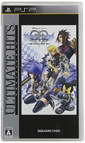 Kingdom Hearts: Birth by Sleep Final Mix (Ultimate Hits) [Japan Import]