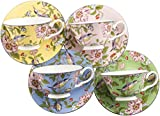 Aynsley Pembroke Color Windsor Teacups & Saucers (Set of 4)