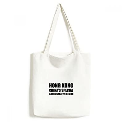 c4b28ef71f Amazon.com  Hong Kong China Special Administrative Region Environmentally Tote  Canvas Bag Shopping Handbag Craft Washable  Shoes