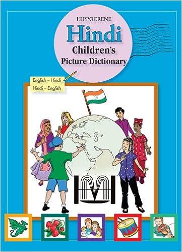 Hindi Children's Picture Dictionary: English-Hindi/Hindi-English