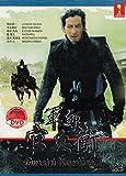 Gunshi Kanbei 1 (Japanese TV Drama with English, All Region DVD Version)