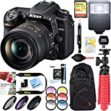 Nikon D7500 20.9MP DX-Format Digital SLR Camera with AF-S 16-80mm f/2.8-4E ED VR Lens + 64GB Memory & Deluxe Accessory Bundle Review