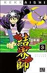 Kekkaishi, tome 3 par Tanabe