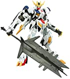 1/100 Full Mechanics Mobile Suit Gundam Iron Blood Orphans Gundam Barbatos Lupus Rex 1/100 Scale Color-coded Model Kit