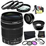Canon EF 18-135mm f/3.5-5.6 IS STM Standard Zoom Lens Bundle 16 (International Model No Warranty)