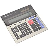 Sharp QS-2130 12 Digit Commercial Desktop Calculator with Kickstand, Arithmetic logic