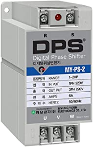 Phase Converter for 1HP Motor(1-2HP), Digital Phase Converter, 1 Phase to 3 Phase