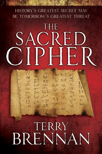 The Sacred Cipher (The Jerusalem Prophecies Book 1) ()