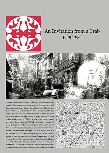 An Invitation from a Crab