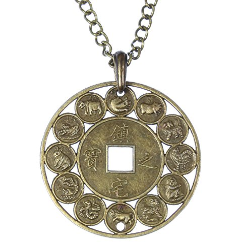 Style ARThouse Chinese Zodiac, The Complete Chinese Zodiac Pendant on 26 Inch Adjustable Chain ()