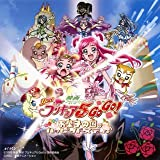 Yes Precure 5 Gogo by Yes Precure 5 Gogo (2008-12-03)