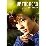 Up The Road 特別限定版 ポストカード付