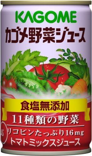 カゴメ 野菜ジュース(食塩無添加) 160g×30本