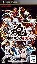 プロ野球スピリッツ2014の商品画像