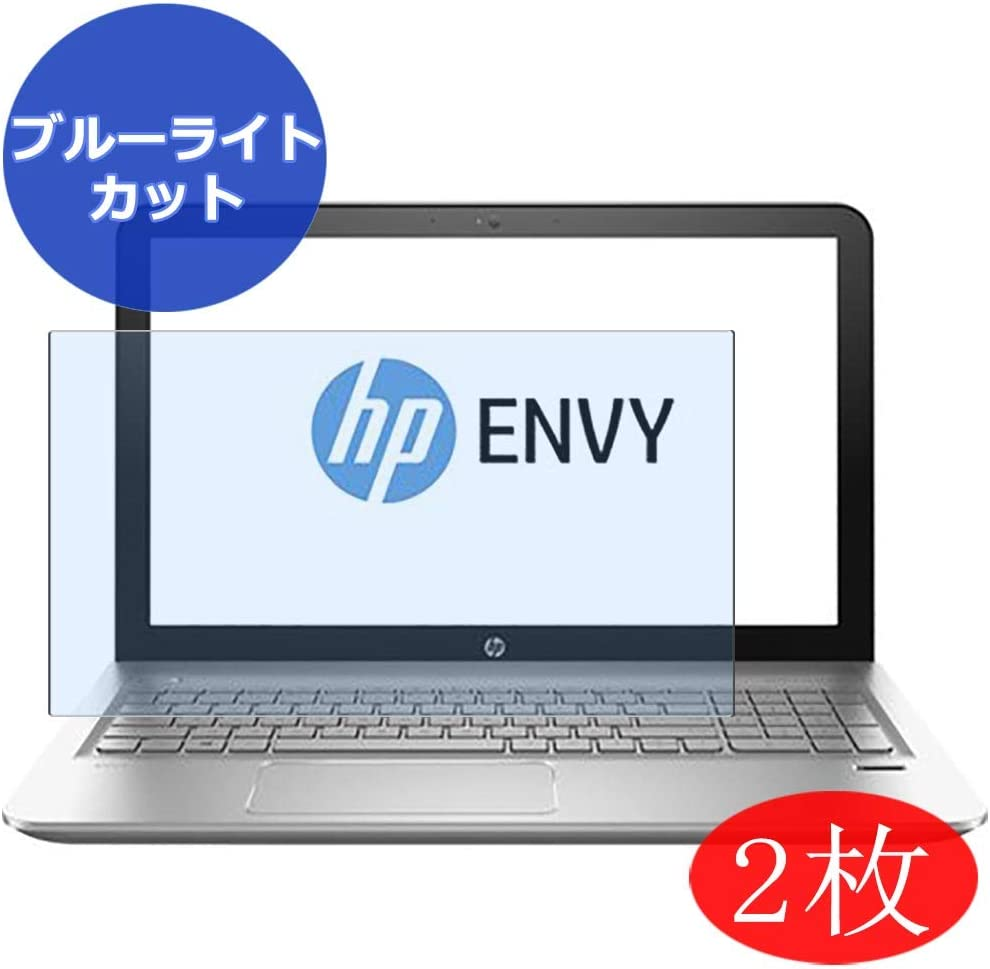 """【2 Pack】 Synvy Anti Blue Light Screen Protector for HP Envy m6-ae100 / ae151dx 15.6"""" Screen Film Protective Protectors [Not Tempered Glass]"""