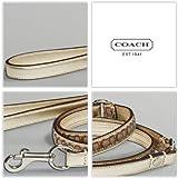 """COACH Mini Signature Leather Dog Leash FS8838 Limited Edition - Gold/Khaki, Small (5/8"""" Wide)"""