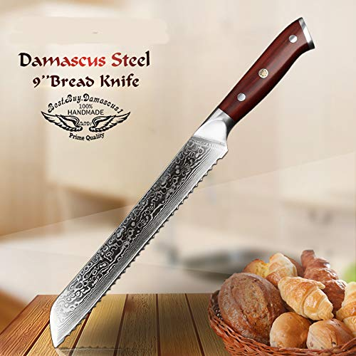 Bread knife 9 inch Japanese VG10 Damascus Steel 210MM Bread Professional Chef's Knife Beautiful Rosewood Handle - Series-BBD1-BRK 100% Prime Quality ()