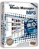 eJay Virtual Music Manag