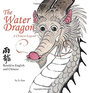 The Pet Dragon: A Story about Adventure, Friendship, and Chinese ...
