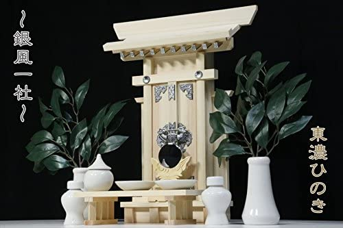 Yamako Shinto Alter Wooden Shrine Silver Color Decorative W Shinto Altar Fittings Set
