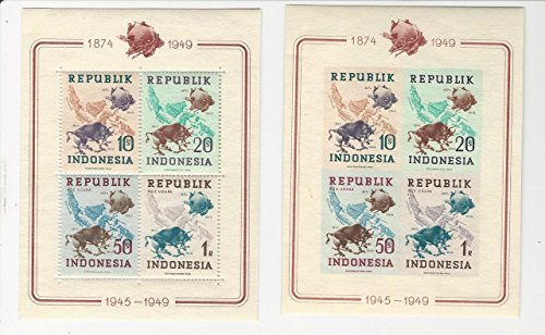 (Indonesia, Postage Stamp, 65b-65e Mint LH Sheets, 1949 Perf & Imperf)