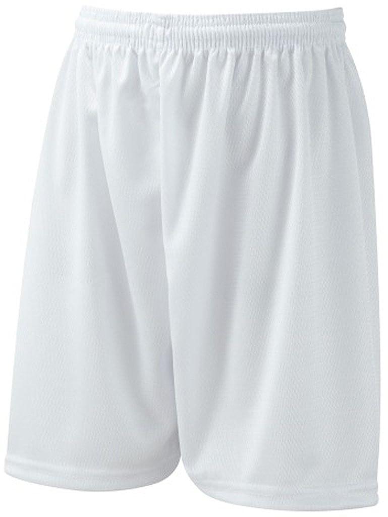 David Luke School Uniform Mesh Long Leg Tie Waist Boys Shorts Kids Traditional Sportswear