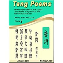 Tang Poems 唐诗: English Translation, Bilingual Edition,  Interpretations, Historical Annotations, Mandarin recitations, Calligraphy Representations. 唐诗英译双语 (Volume 2)