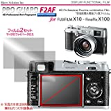 Micro Solution Digital Camera Anti-Fingerprint Display Protection Film (Pro Guard AF) for Fujifilm X100S / X100 and Fujifilm X20 / X10 // DCDPF-PGFPX100