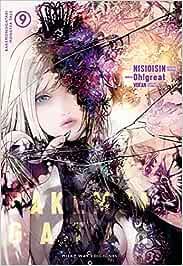 Bakemonogatari, Vol. 9