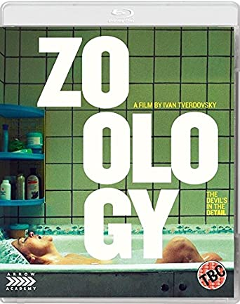 Zoology 2016 RUSSIAN 1080p BRRip x264 AAC - Hon3y