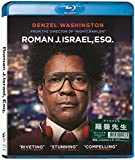 Roman J. Israel, ESQ. (Region A Blu-Ray) (Hong Kong Version / Chinese subtitled) 羅曼先生