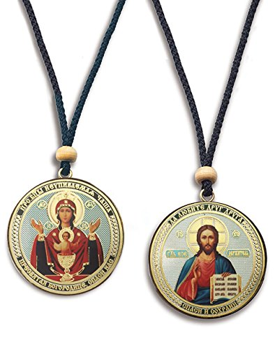 2 Sided Car Room Icon Pendant Inexhaustible Cup Madonna and Child and Christ The teacher Icon on Cord 2 inch