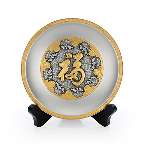 Royal Selangor Hand Finished Oriental Collection Pewter Fu Plate with 24K Gold Plating and Stand ()
