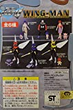Dream Warrior Wingman Action Figure Collection full set of 6