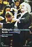 Berliner Philharmonic/Simon Rattle: Mussorgsky - Pictures at an Exhibition/Borodin - Symphony No. 2 [Import]