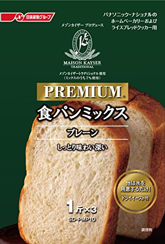 Price comparison product image Panasonic premium diet bread mix plain SD-PMP10