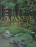 Japanese Garden Construction 9780938290100