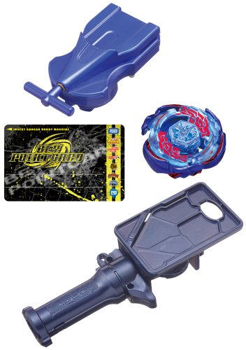 Beyblades JAPANESE Metal Fusion Battle Top #BB76 Galaxy Pegasis DX Set