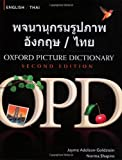 Oxford Picture Dictionary, Jayme Adelson-Goldstein, Norma Shapiro, 0194740188