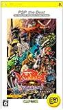 ヴァンパイア クロニクル ザ カオスタワー PSP the Best