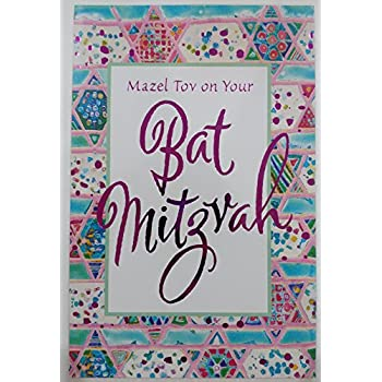Amazon bat mitzvah greeting card jewish greeting card hebrew mazel tov on your bat mitzvah greeting card wishing you happiness m4hsunfo