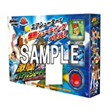 Theater Inazuma Eleven GO VS Little Battlers W fierce fight! Battle Shoot! (Provisional) (japan import)