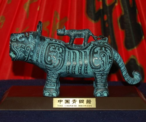 Old Bronze Tiger Wine Decanter, About 8 by Feng Shui Master