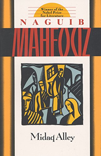 naguib mahfouz essay Naguib mahfouz was an egyptian writer who won the 1988 nobel prize for  literature  monarchy in 1952, he started publishing again in 1959, now  prolifically pouring out novels, short stories, journalism, memoirs, essays, and  screenplays.