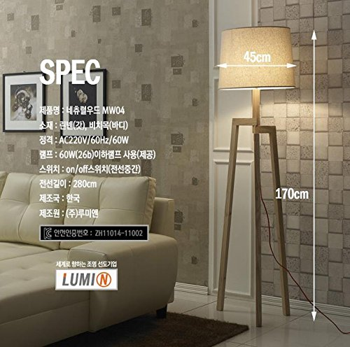 LUMIN MW04 European Luxury Noblesse Natural Beech Wood Floor Stand Lamp Light Linen Shade Great Interior for Your Home Deco / 9W Osram LED Bulb Including by Lumin (Image #3)