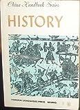 History, China Handbook Editorial Committee, 0835109852