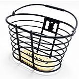 Pedego Front Aluminum Basket Black