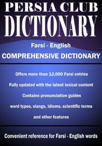 Persia Club Dictionary Farsi English Kindle Edition By Reza
