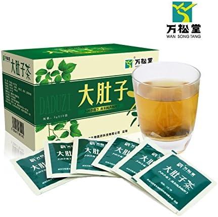 Medecine Chinoise Herbal Laxatif Pour Perte De Poids The The Pour Nombril Amazon Fr Cuisine Maison